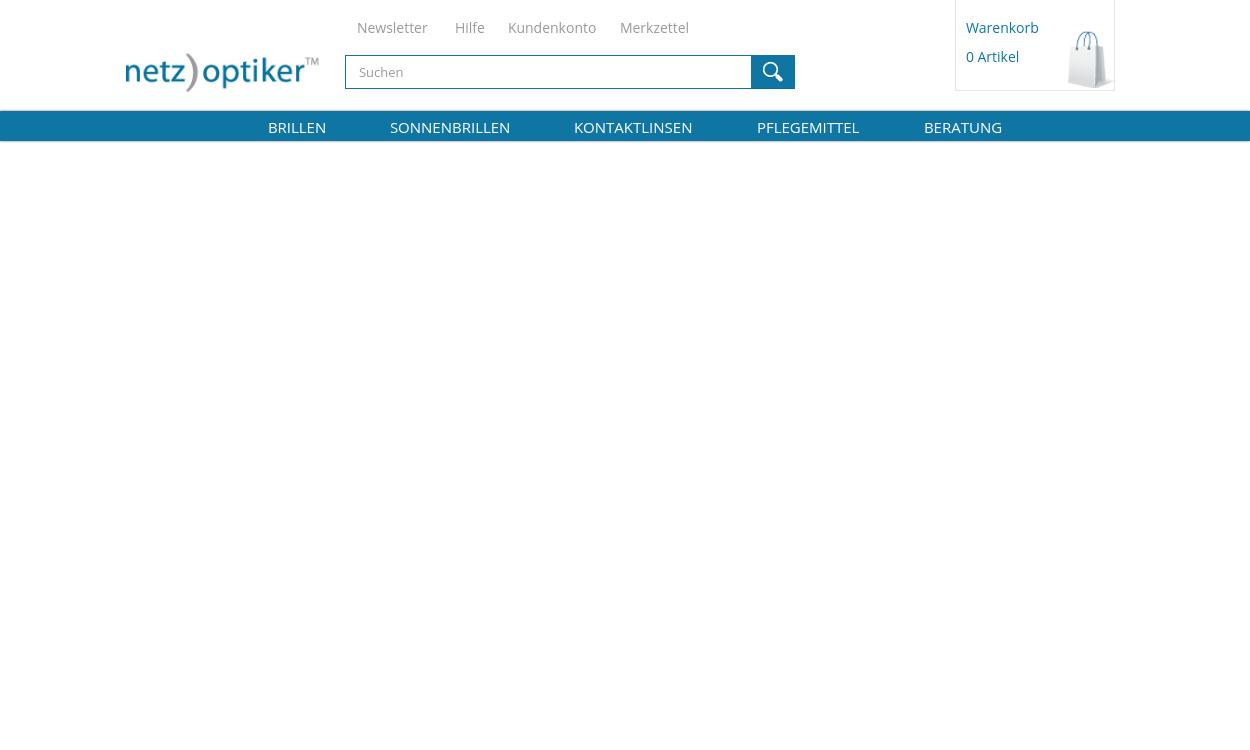 netzoptiker.de - Netzoptiker Online-Shop