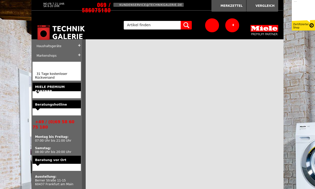 Technikgalerie.de - Unterhaltungselektronik